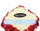 烟台芝罘龙口实体连锁生日蛋糕店专业蛋糕送货上门