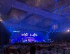 深圳高清LED屏幕 线阵音响 舞台设计 330大黄蜂灯光搭建