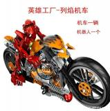 正品得高9368火焰摩托英雄工厂 7158同款儿童启蒙益智拼装玩具