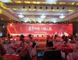 北京会议酒店会议室出租