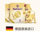 一盒黄金24小时的德国原装进口纳德美奶粉招代理
