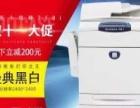 施乐7500彩色打印机彩色,黑白打印