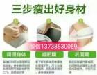 养森瘦包使用方便,无需节食,效果佳!