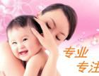 广州无痛催乳