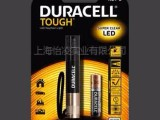 Duracell超亮防水KEY-3型袖珍手电筒户外防身远射