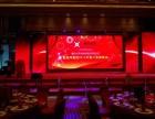 上海举办一场庆典活动舞台设备租赁大概需要多钱