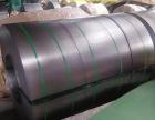 热卖1.5米宽钢卷分条1.5米宽冷板全国直发