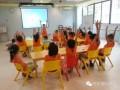 暑期看娃神器 幼小衔接课程免费送!