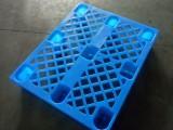 成信达九脚网格1008塑料托盘