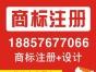 台州公司注册、玉环个体代办、代理记账、企业一条龙服务