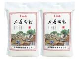 王永福杂粮面粉