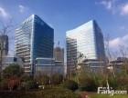 钱江新城写字楼,金融城中轴,一线江景办公集群,独栋可售!