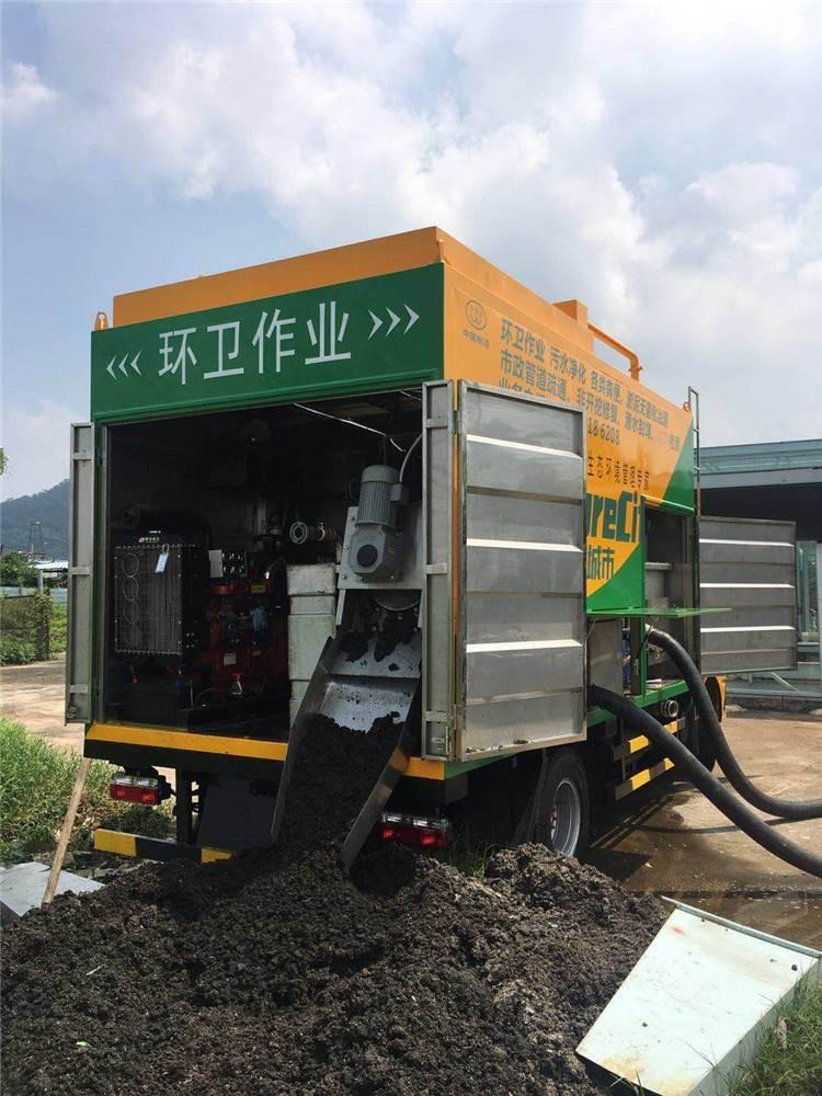 南京各区专业管道清洗公司 市政管道清洗 抽粪抽泥浆化粪池清理