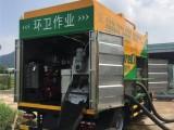 南京专业抽粪公司,管道清洗,清理化粪池 ,cctv管道检测