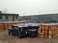 嘉兴回收各种染料颜料印染助剂树脂松香橡胶助剂油漆