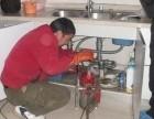 专业疏通马桶-地漏-浴缸-清洗管道-抽粪等等