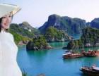 暑假自驾游去哪里好暑假越南芒街 海上桂林下龙湾6天自驾游