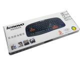 联想111 游戏键盘usb键盘usb有线键盘批发电脑键盘配件周边