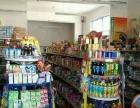 急转急转五小附近 超市 住宅底商