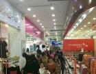 商场入口处面包店转让,设备齐全带装修,接手即可营业