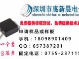 最低成本12-100V圆形四珠电动车灯IC方案 惠新晨电子