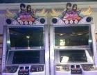 低价转让电玩城娱乐设备动漫城游戏机大型模拟机