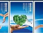 欢迎进入~东海县伊莱克斯洗衣机(各中心)售后服务网站电话