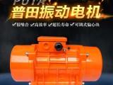 普田微型振动电机PUTA15/2S-9振动马达