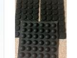 供应定制各种型号的橡胶脚垫/ 橡胶厂/ 橡胶厂家/ 橡胶胶垫