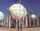 南通海安中央空调离心机组回收上门报价公司