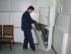洛阳空调维修电话(故障咨询热线)空调移机
