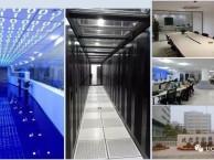 昌平机房IDC服务器托管免费送10M独享BGP带宽