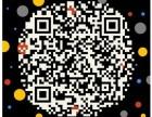 广东音乐培训黄埔艺考培训广州音阅佳音乐高考辅导培训