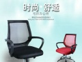 品质追求办公椅老板椅弓形椅转椅会议椅员工电脑椅