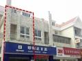 漳浦华府美家 建材商业市场一手精装旺铺诚意出售