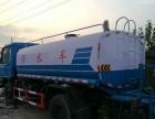 急购南京牌二手3-15吨洒水车,外地牌也可