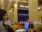 鞍山专业速记 速录服务 会议记录 录音字幕