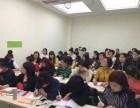 鹰潭韩国学习半永久化妆