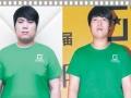 减肥郑州减肥训练营 减肥签约 针对急需减肥的人士 签约减肥,