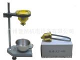 上海普申厂家供应T-4台式粘度杯、T-4便携式粘度广州罡然