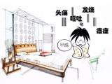 武汉中科标测CMA检测中心室内空气质量检测