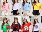 厂家直销便宜服装地滩货源韩版女式纯棉短袖女装上衣圆领印花t恤