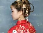 在化妆师的行业中编发造型重要吗漯河艾尚