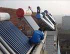 青岛力诺瑞特阳光太阳能售后 代修各种品牌太阳能