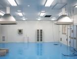 食品厂装修中洁净车间的设计规范和要求