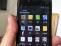 金立手机低价出售