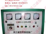 供应诚信热处理控制设备