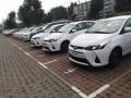 今日推荐新车2500开回家,提车快,利息低,效率高
