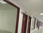 现代化的办公楼