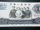 辽宁鞍山收购旧纸币,纪念钞,连体钞,纪念币,银元,邮票,